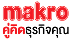 งาน Siam Makro Public Company Limited - สมัครงานในตำแหน่ง Merchandise Manager – Fruit & Vegetable