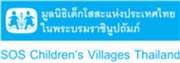Social Services / Non-profit Organization Jobs - Apply for Assistant to National Director /ผู้ช่วยผู้อำนวยการบริหาร position